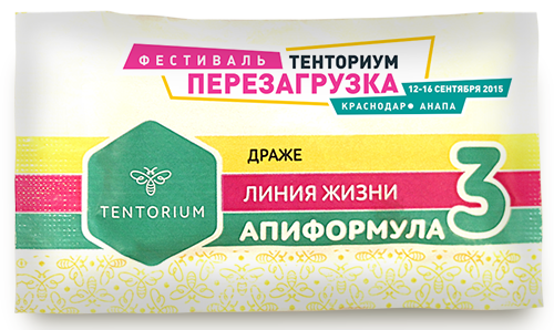 Линия жизни апиформула-3 10г (саше)