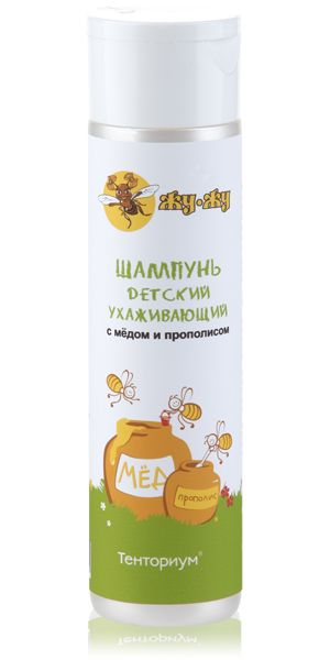 "Детский ухаживающий шампунь ""Жу-жу"", 250мл"